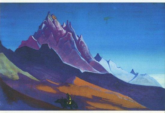 открытки рериха берется обратки печки